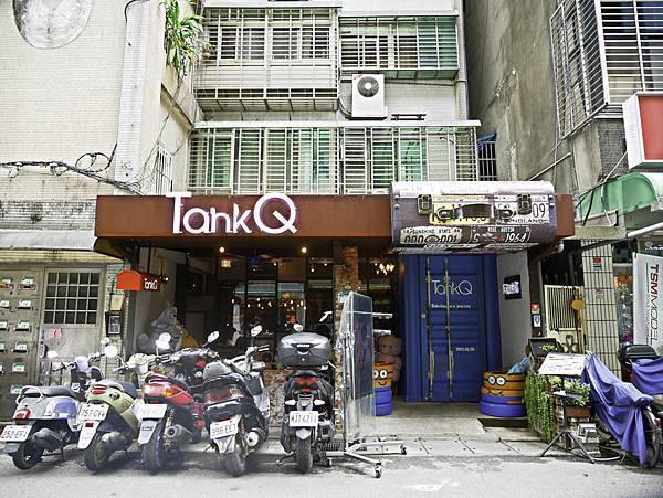信義區早午餐美式餐廳,TankQ Cafe & Bar松菸店-1.jpg