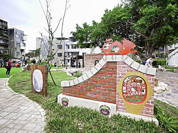 國順公園,大同區,台北特色公園-15.jpg