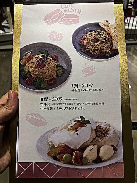 cafe del sol信義微風店,福岡九州鬆餅-3.jpg
