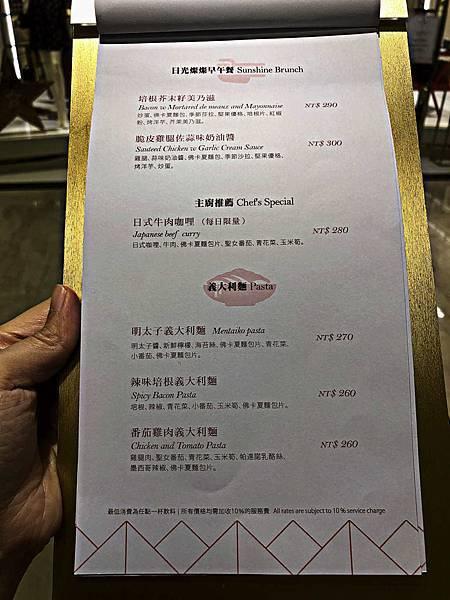 cafe del sol信義微風店,福岡九州鬆餅-4.jpg