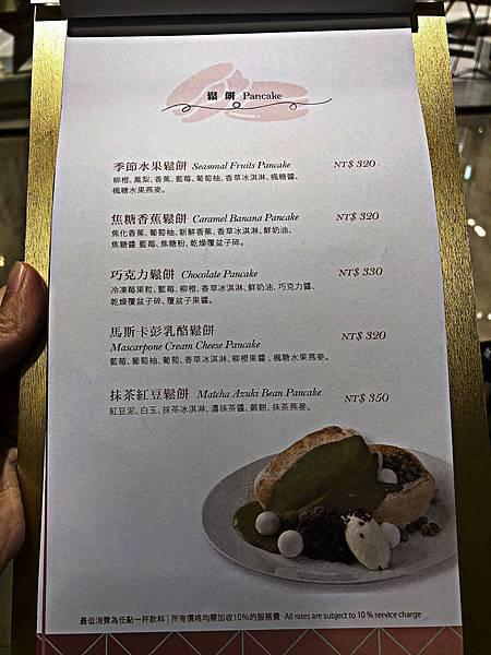 cafe del sol信義微風店,福岡九州鬆餅-6.jpg