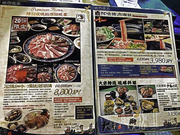 百年古家大家,沖繩阿古豬料理人氣餐廳-13.jpg