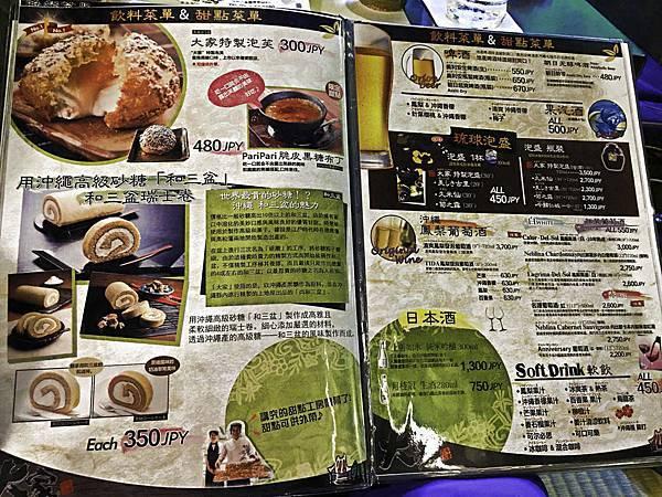 百年古家大家,沖繩阿古豬料理人氣餐廳-15.jpg