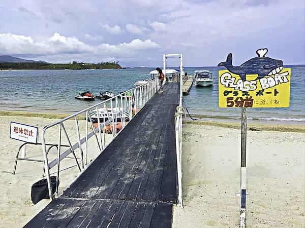 喜璃癒志海灘度假海洋Spa  Okinawa Kariyushi Beach Resort Ocean Spa-12.jpg