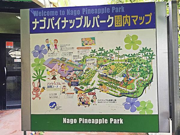 名護鳳梨公園,水果樂園-6.jpg