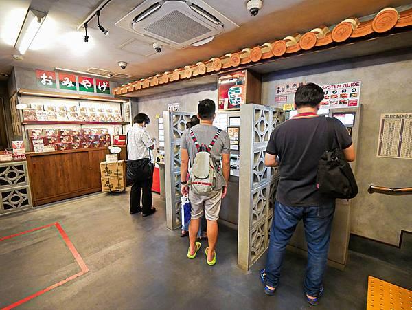 沖繩 一蘭拉麵 國際通-4.jpg