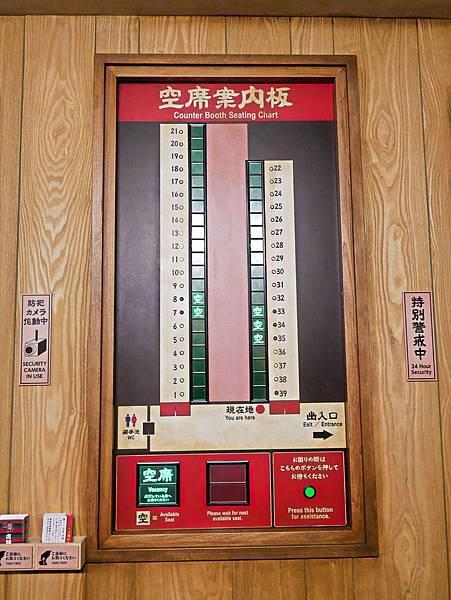 沖繩 一蘭拉麵 國際通-8.jpg