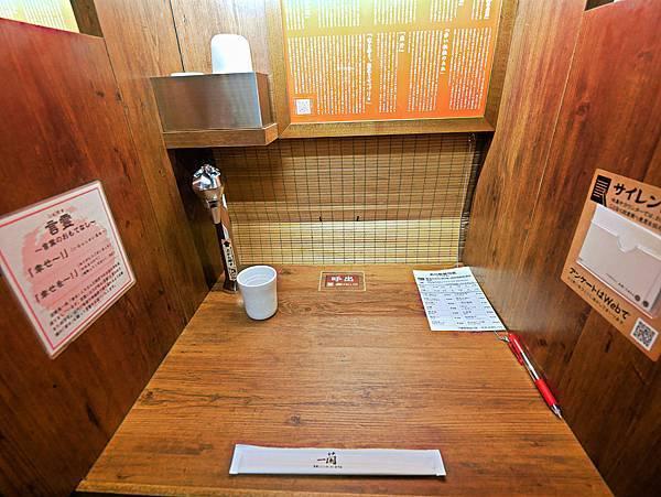 沖繩 一蘭拉麵 國際通-13.jpg