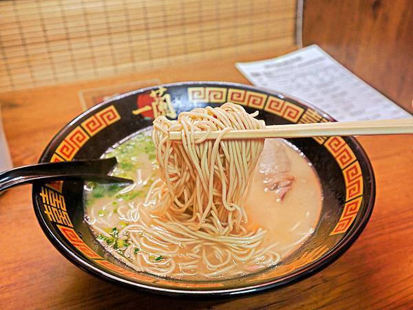 沖繩 一蘭拉麵 國際通-15.jpg
