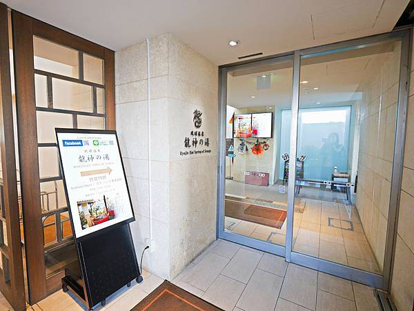 瀨長島飯店-5.jpg