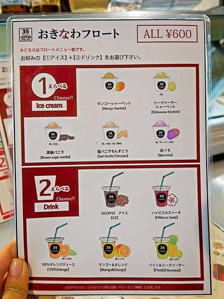 沖繩鐘乳石咖啡,cave cafe-5.jpg