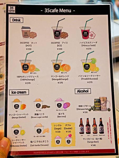 沖繩鐘乳石咖啡,cave cafe-6.jpg