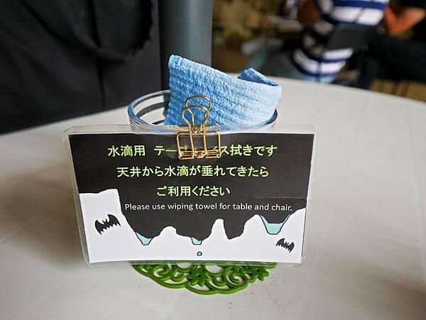 沖繩鐘乳石咖啡,cave cafe-11.jpg