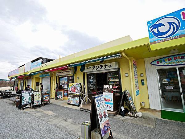 沖繩甜甜圈冰淇淋-3.jpg