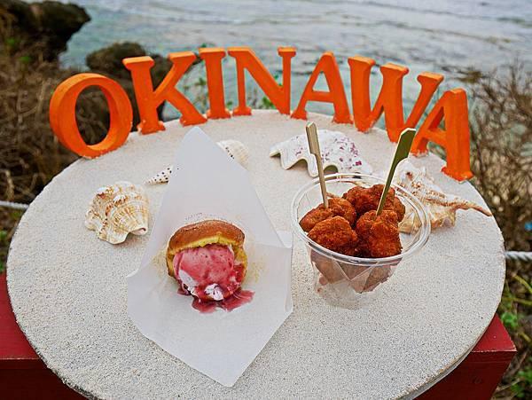 沖繩甜甜圈冰淇淋-9.jpg
