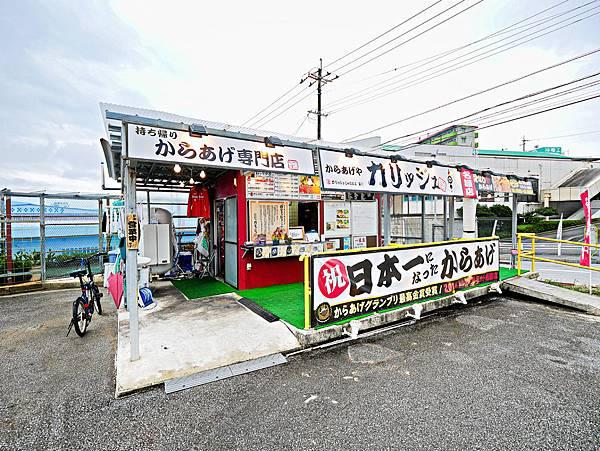 沖繩好吃炸雞,名護炸雞-4.jpg