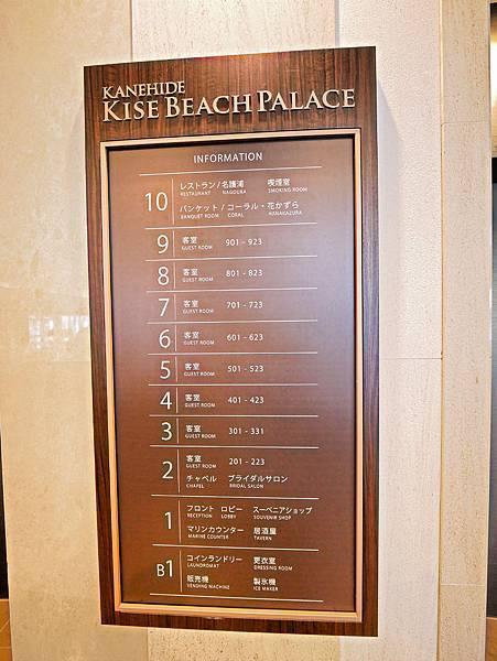 沖繩海灘飯店-6.jpg
