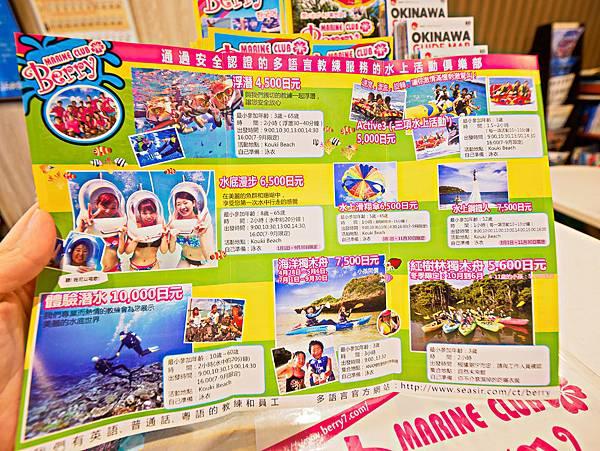 沖繩海灘飯店-27.jpg