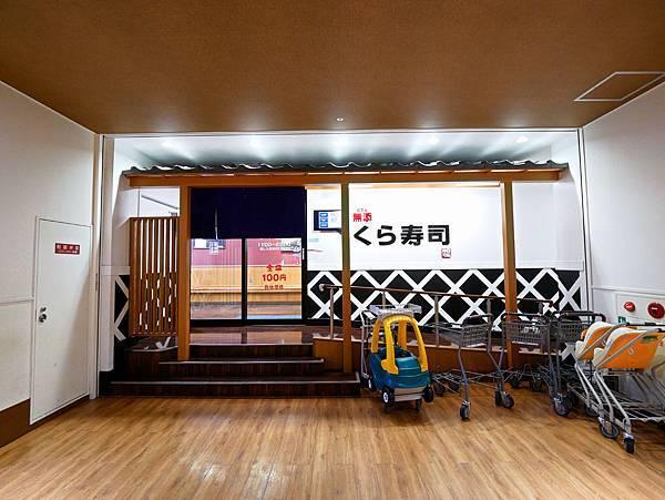 沖繩 藏壽司-1.jpg