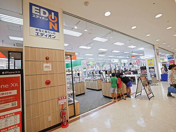 沖繩,naha main place-4.jpg