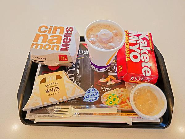 日本麥當勞,肉桂麵包,培根薯條-5.jpg