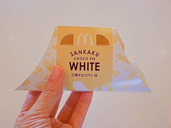 日本麥當勞,肉桂麵包,培根薯條-9.jpg