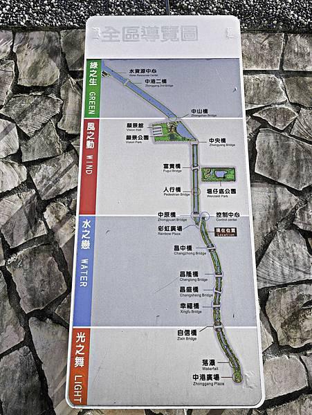 新莊大排,三重水樣公園-8.jpg