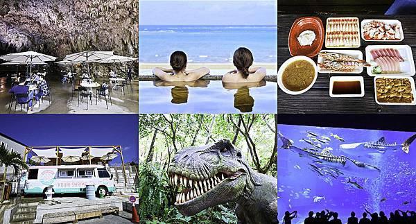 沖繩自由行-100