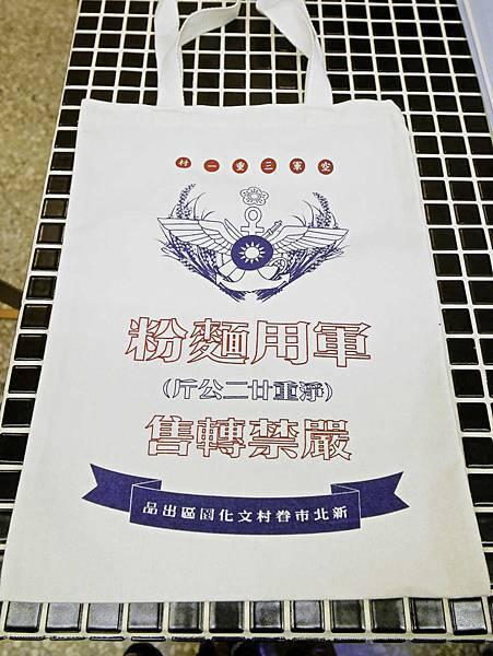 空軍三重一村-6.jpg