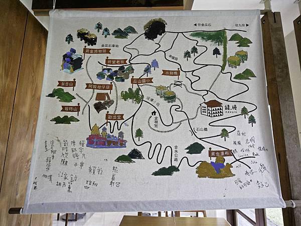 緩慢民宿,金瓜石民宿,毛妮妮的石頭屋-5.jpg