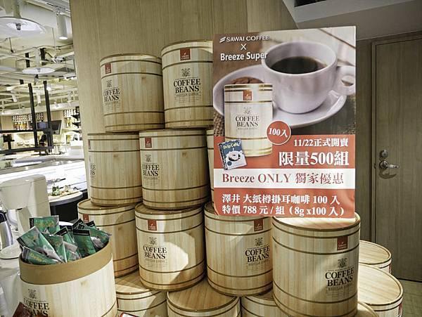 微風南京,微風超市,小巨蛋-14.jpg