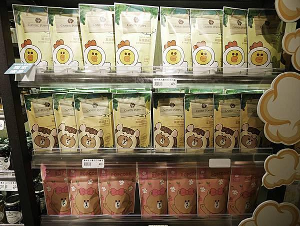微風南京,微風超市,小巨蛋-23.jpg
