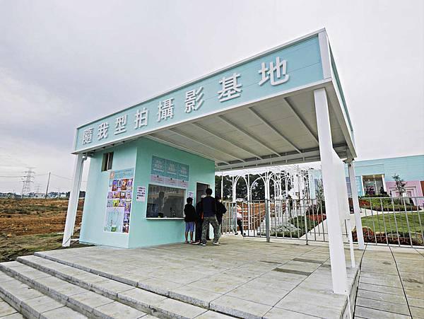 薇絲山庭景觀咖啡廳,新竹,三角-2.jpg