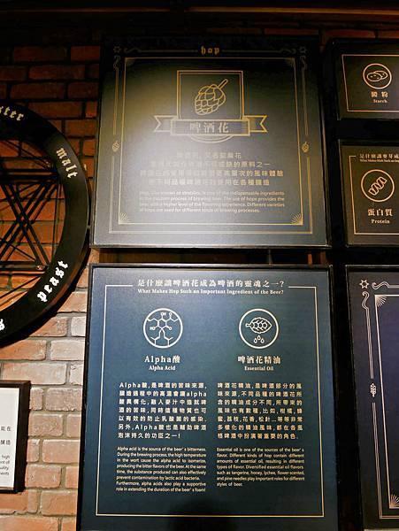 蔡氏釀酒精釀酒廠,南投景點-16.jpg
