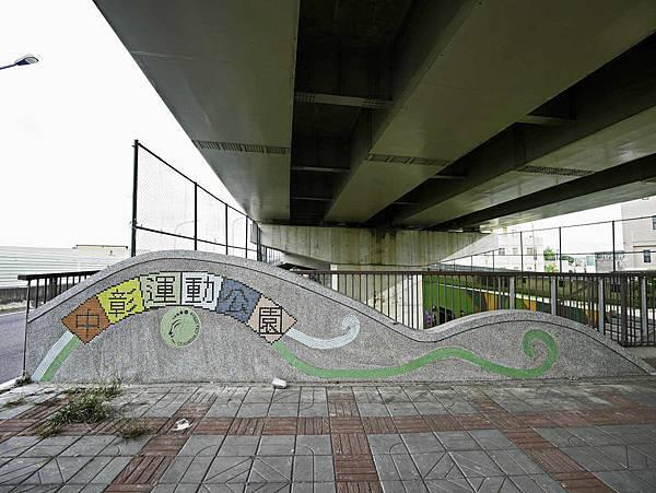 中彰運動公園 ,親子夢想輪動場-1.jpg