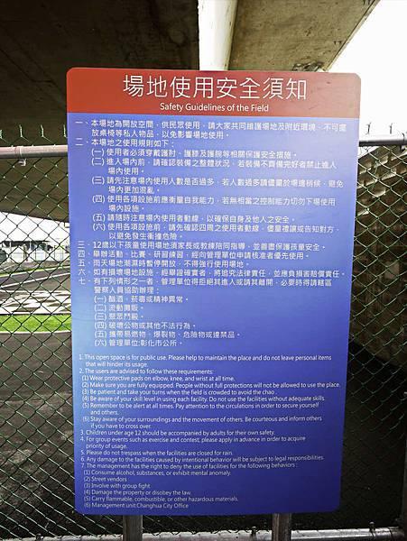 中彰運動公園 ,親子夢想輪動場-11.jpg