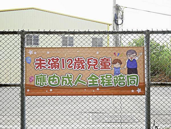 中彰運動公園 ,親子夢想輪動場-22.jpg
