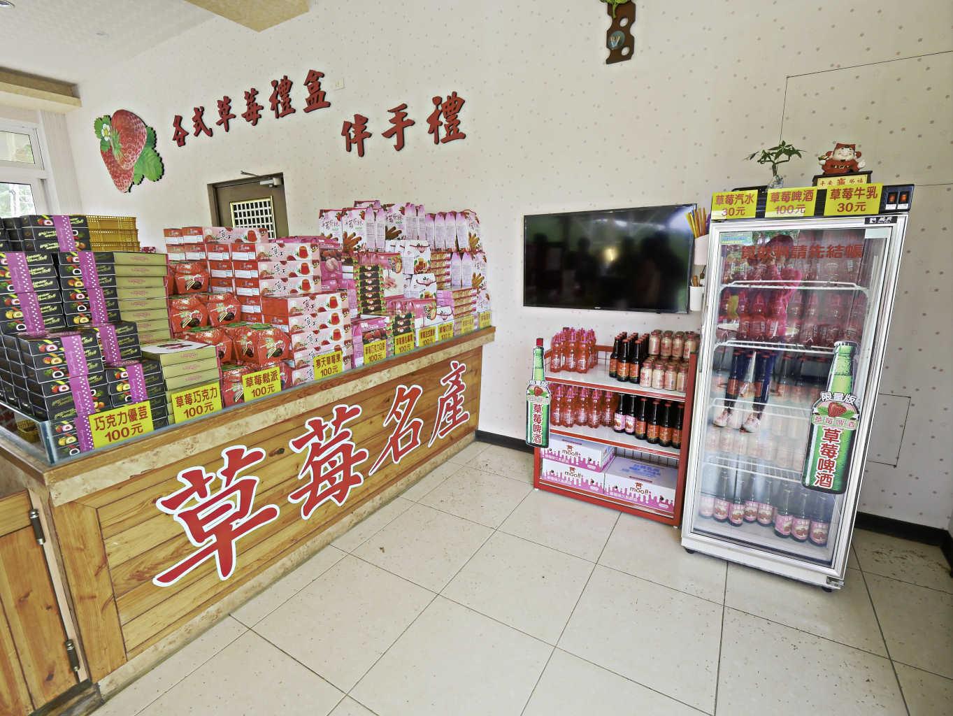 大湖草莓,牛奶草莓-11.jpg