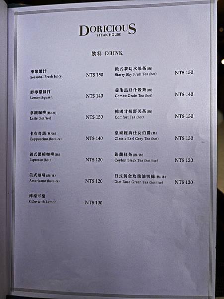 朵頤市府店-11.jpg