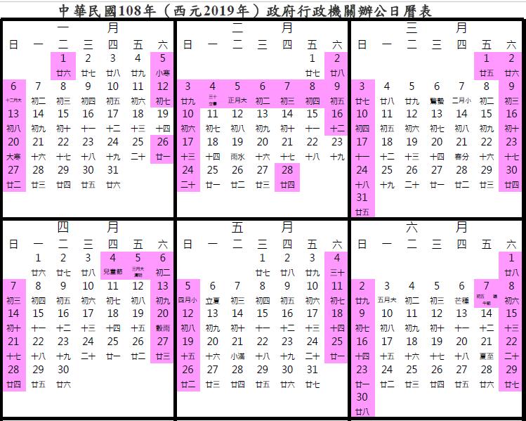 4565cda4-1d7f-4bea-a27b-20bc1b69fe98