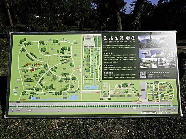 亞泥蝴蝶生態園區-4.jpg