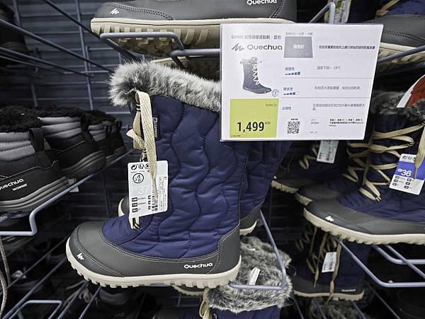 迪卡儂,滑雪,雪衣,雪褲,退貨,門市-16.jpg