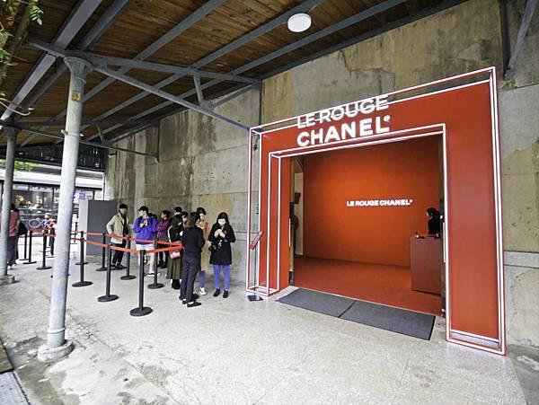 香奈兒,紅色工場,華山,展覽-1.jpg