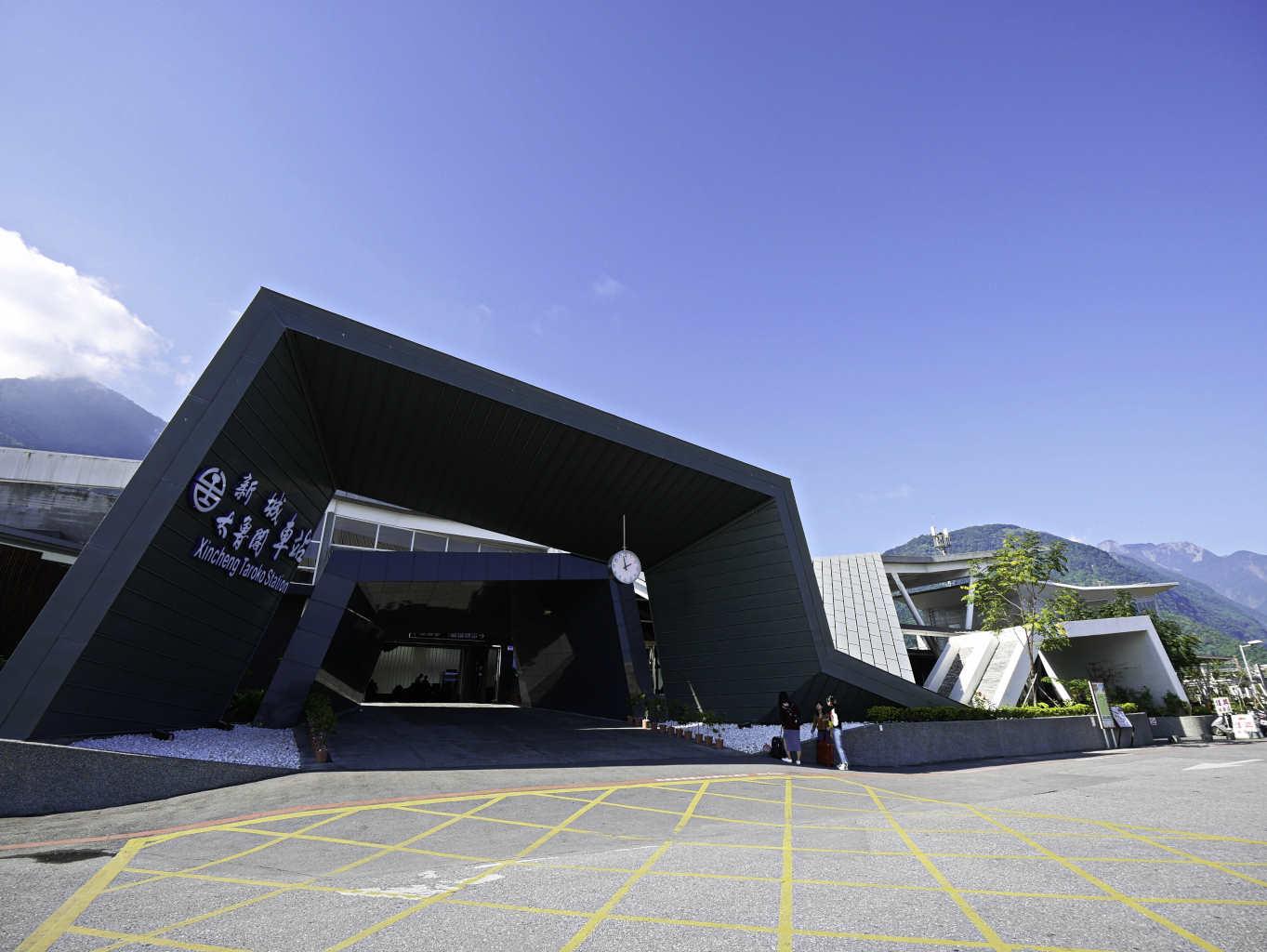 新城車站,佳興檸檬汁-1.jpg