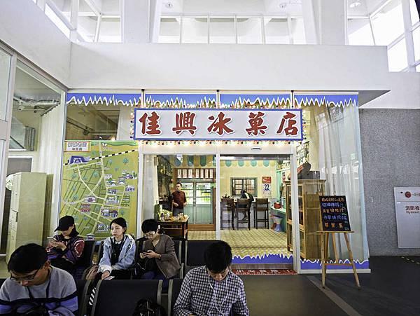 新城車站,佳興檸檬汁-4.jpg