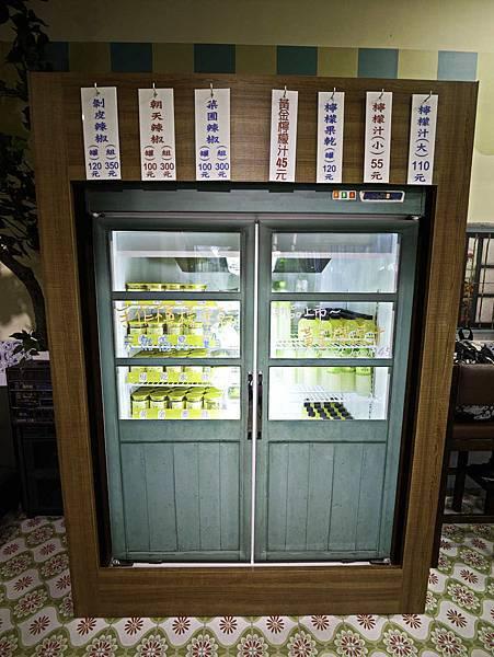 新城車站,佳興檸檬汁-7.jpg