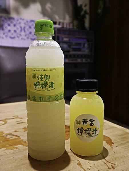 新城車站,佳興檸檬汁-10.jpg