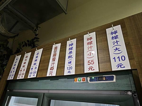 新城車站,佳興檸檬汁-14.jpg