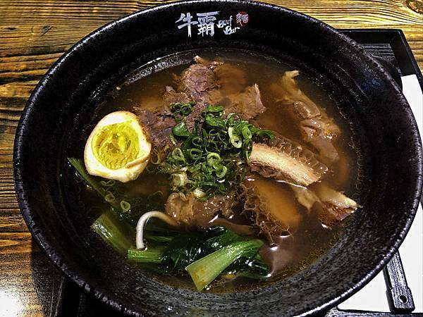 牛霸牛肉麵,BEEF BAR,東區牛肉麵-6.jpg