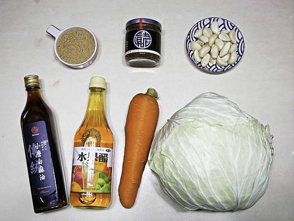 黃金泡菜作法-2.jpg